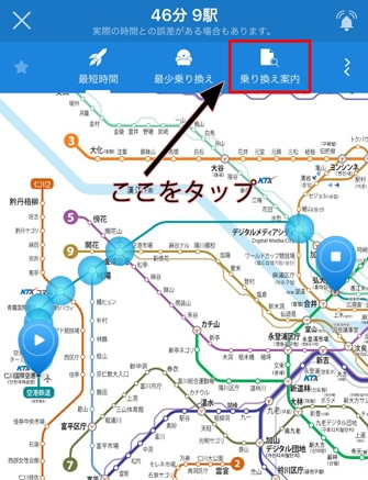 SUBWAY KOREA 経路