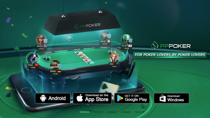 PPPoker(Pure Power Poker)