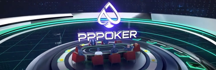 PPPokerとは