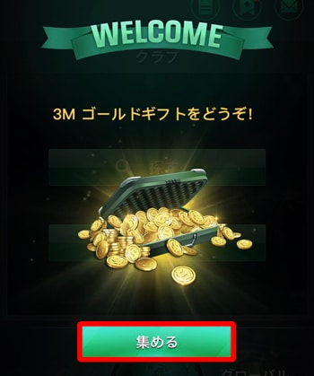 PPPoker プレゼント