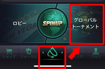 PPPoker ゲームの種類 グローバルトーナメント